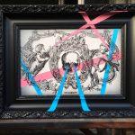 Beazarility, street art, contemporary art, graffiti, design, Amsterdam, photography