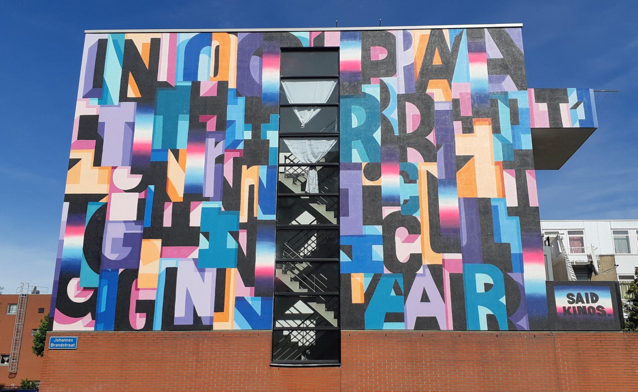 said kinos pow wow street art rotterdam