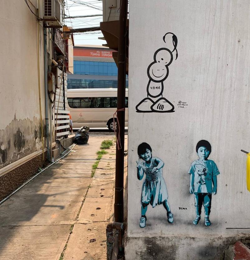 the london police tona one street art