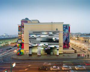 pantone moscow street art