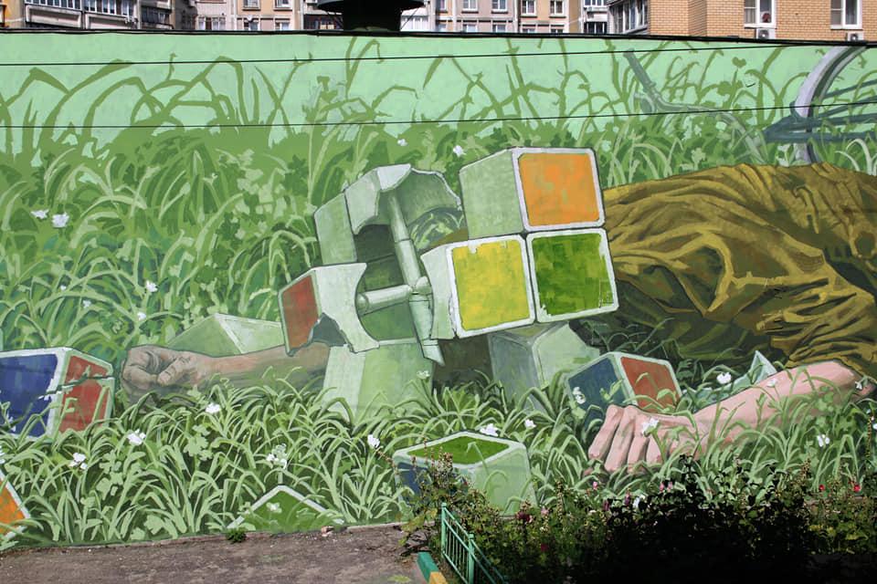 Rustam QBic street art