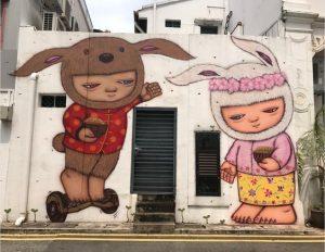 bunny cute street art