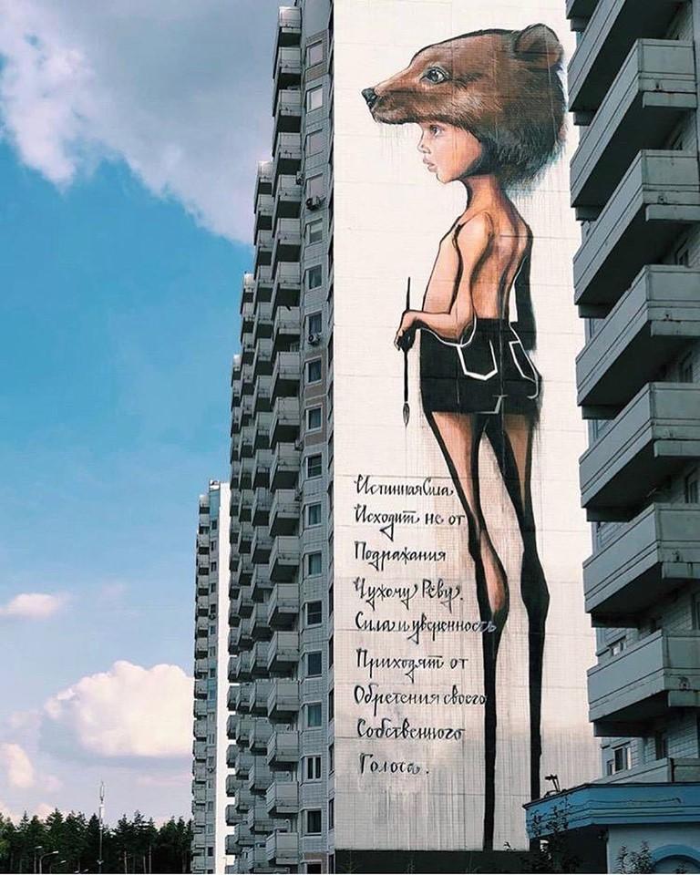 herakut street art russia