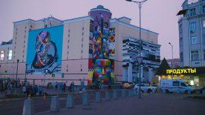 Tristan Eaton, Okuda and Pantone on the Artrium mall
